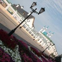 Viaja: Kazan en un día, Rusia