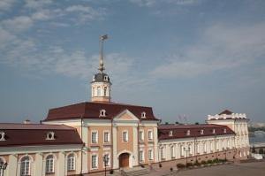 Interior del Kremlin