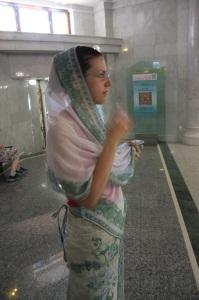 Ale Mezquita
