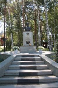 Busto Nikolas II