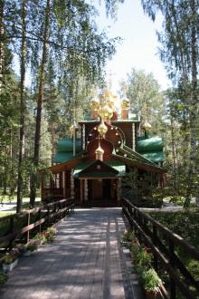 Iglesia último Zar