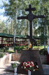 Cruz en el lugar de enterramiento