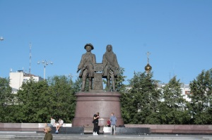 Monumento de los fundadores de Ekaterimburgo