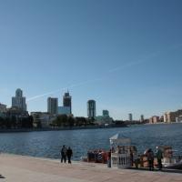Páginas de una vida: Ekaterimburgo