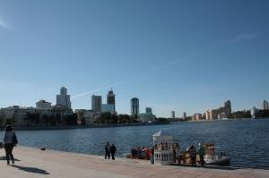Vista del lago de Yekaterimburgo