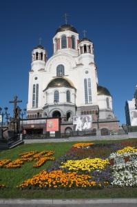 Iglesia construida en el lugar donde el Zar Nicolas II fue asesinado con su familia