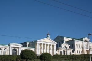 Palacio Rastorguevs-Kharitonovs Ekaterimburgo