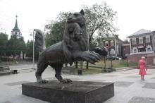Símbolo de la ciudad de Irkutsk