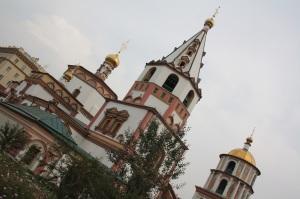 Catedral Bogoyavlensky