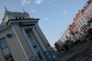 Edificio de Rostelecom