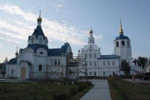 Catedral Odigitria