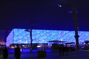 Cubo de agua, piscina olímpica