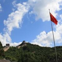 Sitios interesantes para ver alrededor de Pekin