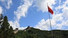 La gran muralla en Badaling