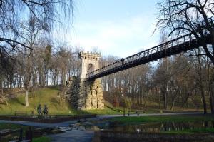 Parque Nicolae dentro