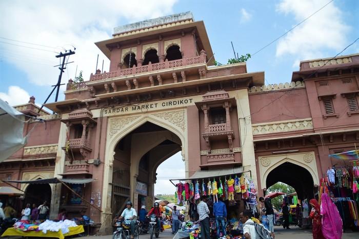 Mercado Sardar Market